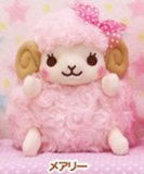 Heartful Girly Wolly 6'' Light Pink Sheep Amuse Prize Plush