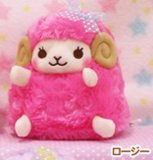 Heartful Girly Wolly 6'' Dark Pink Sheep Amuse Prize Plush