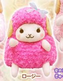 Heartful Girly Wolly 14'' Dark Pink Sheep Amuse Prize Plush