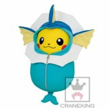 Pokemon 10'' Vaporeon Nebukuro Collection Banpresto Prize Plush