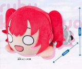 Love Live Sunshine 12'' Ruby Belly Flop Prize Plush