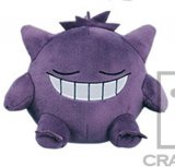Pokemon 6'' Happy I love Gengar Banpresto Prize Plush