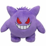 Pokemon 8'' Gengar Sanei Plush