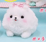 Pometan 6'' White with Pink Bow Pomeranian Dog Amuse Prize Plush