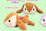 Pote Usa 15'' Brown Belly Flop Bunny Amuse Prize Plush