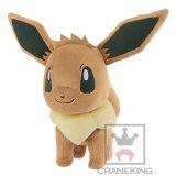 Pokemon 12'' Eevee DX Banpresto Prize Plush