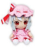 Touhou Project 8'' Remelia Prize Plush