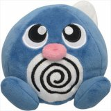 Pokemon 8'' Poliwag Sanei Plush