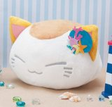 Nemuneko 12'' Seashell Calico Plush Cat