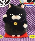 Higemanju 14'' Black Lucky Cat Amuse Prize Plush