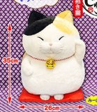 Higemanju 14'' Calico Lucky Cat Amuse Prize Plush