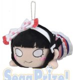 Love Live Sunshine 6'' Dia Nesoberi Plush