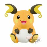 Pokemon 15'' Raichu Banpresto Prize Plush