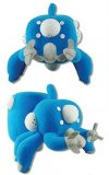 Ghost in the Shell 8'' Blue Tachikoma Plush