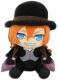 Bungo Stray Dogs 7'' Chuya Nakahara Sitting Plush Doll