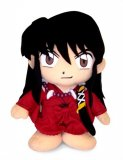 Inu Yasha 8'' Human Form Plush Doll