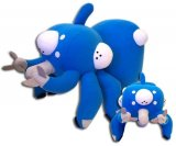 Ghost in the Shell 12'' Tachikoma Plush