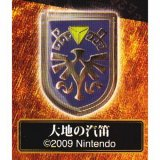 Zelda Skyward Sword Shield Pin