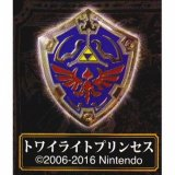 Zelda Twilight Princess Shield Pin