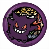 Pokemon Gengar Button Pin