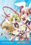 Di Gi Charat Toys Clear Plastic Poster