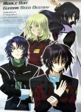 Gundam Seed Destiny Group Paper Poster
