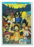 One Piece Thriller Bark 300 Piece Jigsaw Puzzle
