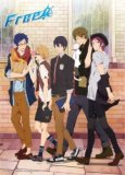 Free! - Iwatobi Swim Club Street Clothes 300 Piece Jigsaw Puzzle