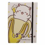 Bananya Journal Notebook