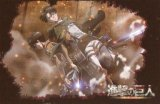 Attack on Titan Eren and Levi Horizontal Multicross Cloth Poster