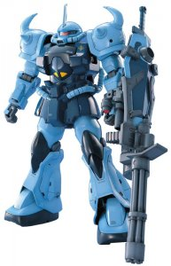 Gundam 08th MS Team MS-7B-3 Gouf Custom Master Grade MG Model Kit Figure