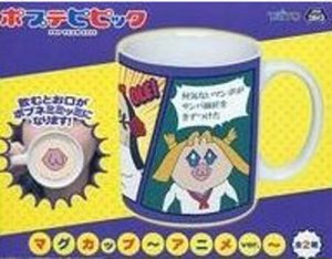 Pop Team Epic Pipimi and Popuko Anime Ver. B Coffee Mug Cup
