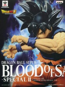 Dragonball Super 8'' Goku Blood of Saiyans Special II Banpresto Prize Figure