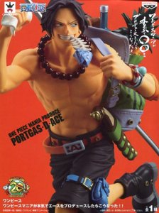 One Piece 6'' Ace One Piece Mania Banpresto Prize Figure
