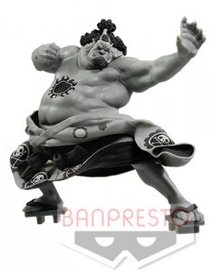 One Piece 6'' Jinbei Color Var. BWFC World Figure Colosseum Banpresto Prize Figure