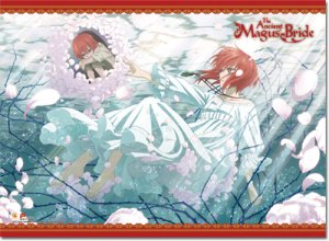 The Ancient Magus Bride Chise Hatori Wall Scroll Poster (U.S. Customers Only)