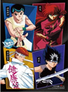 Yu Yu Hakusho Panels Group Wall Scroll Poster