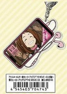 My Hero Academia Uraraka Ochaco Phone and Earbuds Acrylic Key Chain