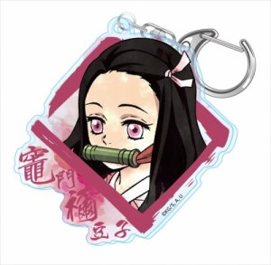 Demon Slayer Nezuko Kamado Acrylic Key Chain