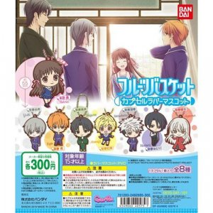 Fruits Basket Momiji Gashapon Rubber Key Chain