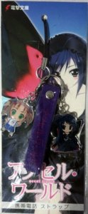 Accel World Metal Charm Phone Strap