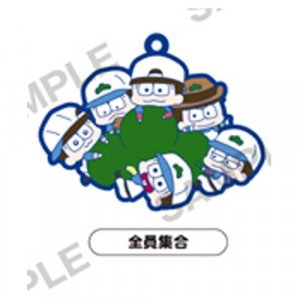 Osomatsu-san Group PitaColle Rubber Phone Strap