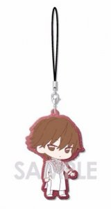 Fate Extella Kishinami Hakuno Male Ver. Rubber Phone Strap