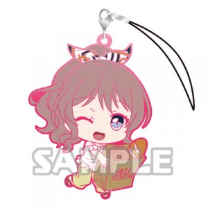 Bang Dream Yamabuki Saaya Holding Groceries Glitter Ver. Poppin'Party Phone Strap