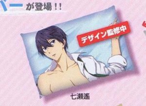 Free! - Iwatobi Swim Club Haruka 25 inch Pillow Case Prize