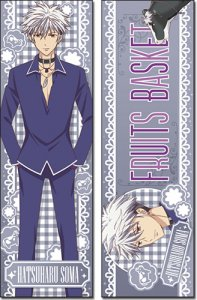 Fruits Basket 2019 Hatsuharu 4' Body Pillow