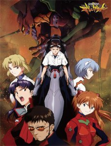 Neon Genesis Evangelion Group Microfiber Fleece Throw Blanket