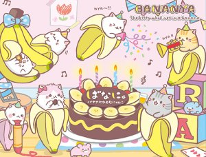 Bananya Birthday Group Microfiber Fleece Throw Blanket