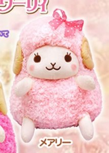 Heartful Girly Wolly 14'' Light Pink Sheep Amuse Prize Plush