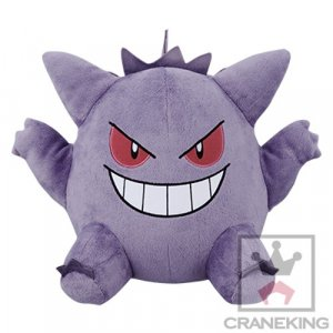 Pokemon 10'' Gengar DX Banpresto I Love Gengar Prize Plush